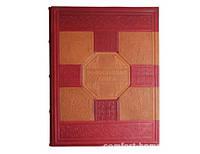 Родословная книга в коже АРТ Кажан