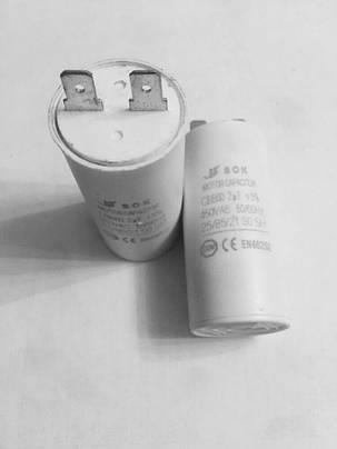 Конденсатор рабочий для электродвигателя CBB60 2uF 450V, фото 2