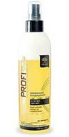 Profi Style Двофазний кондиціонер з олією аргани для сухого та пошкодженого волосся 250 мл.