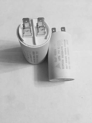 Конденсатор рабочий для электродвигателя CBB60 6uF 450V, фото 2