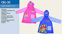 """Дождевик """"Angry Birds, Disney Рrincess"""" 2 вида, 2 размера (M,L), с капюшоном /100/"""