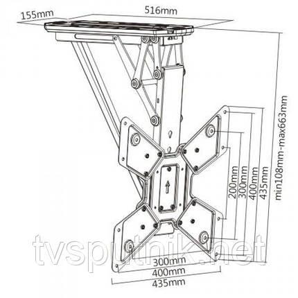 """Моторизований стельовий телевізійний кранштейн Brateck PLB-M0544 (від 23"""" до 55""""), фото 2"""