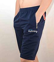 Шорты мужские трикотажные - Running, фото 2
