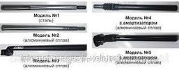 Штырь--Амортизатор--D-25,4-BLAC-350 мм