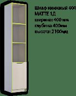 "Шкаф книжный 1Д ""Маттео"" ЛДСП, фото 1"