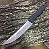 Нож НОКС Сэнсэй 689-340821