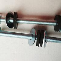 Кріплення бачка до унітазу метал м 8