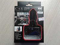 Автомобильный FM модулятор 536 Bluetooth/ AUX/ SD/ USB
