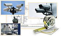 Проектирование систем видеонаблюдения аналоговых, HD-SDI, IP, удаленных.