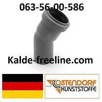 Ostendorf HTB - Колено д. 32*15