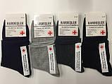 Шкарпетки чоловічі бавовна без гумки медичні діабетичні пр-під Туреччина, фото 2