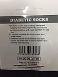 Шкарпетки чоловічі бавовна без гумки медичні діабетичні пр-під Туреччина, фото 4