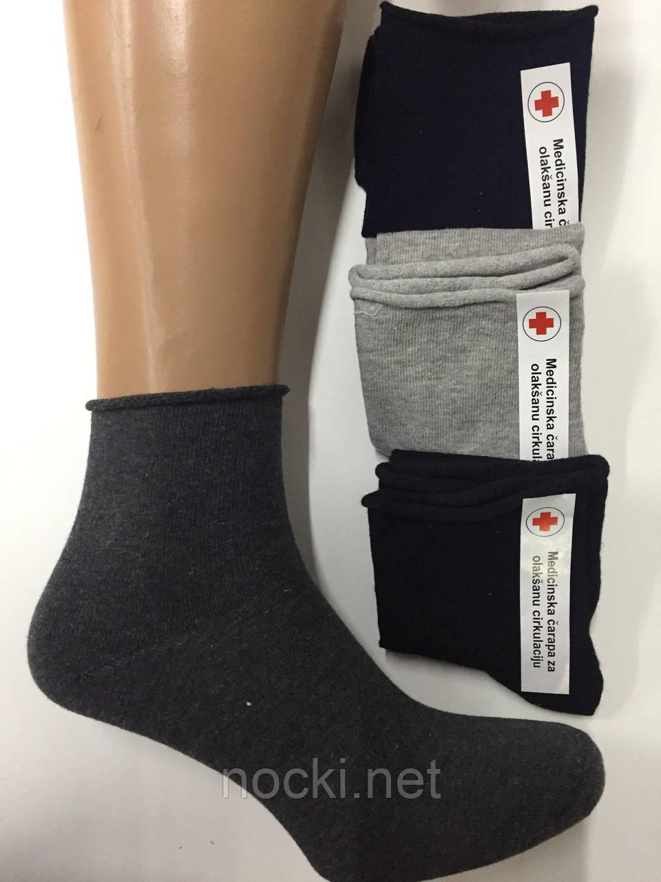 Шкарпетки чоловічі бавовна без гумки медичні діабетичні пр-під Туреччина