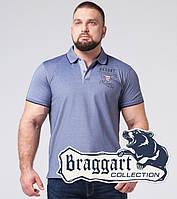 Braggart | Футболка поло большого размера 17092-1 серо-синий
