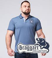 Braggart | Тенниска мужская большого размера 17092-1 синяя бирюза