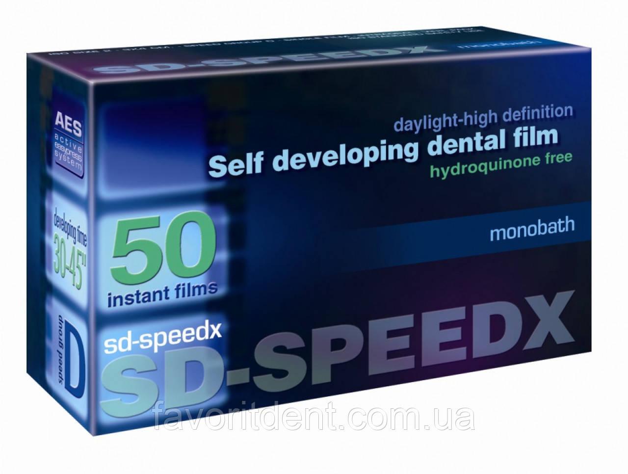 Самопроявляющаяся рентгенпленка SD-Speedx