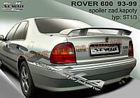 Спойлер на багажник Stylla для Rover 600 1993-1999