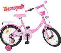 """Детский двухколесный велосипед  14 дюймов для девочки Profi 14"""" Princess1 Y1411, фото 1"""