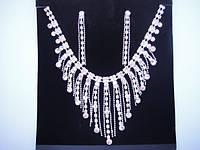Свадебные колье, ожерелья 7_7_70