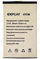 Аккумулятор Explay Atom 1600mah (альтернатива)