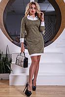 cd7509288838 Дресс код в Украине. Сравнить цены, купить потребительские товары на ...