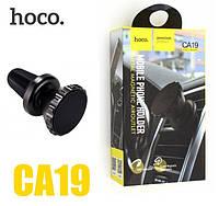 Автодержатель Hoco CA19 Metal magnetic air outlet holder black