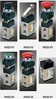 Механические пневмораспределители Серия М 322 (E322)