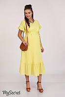 Платье для беременных и кормящих ZANZIBAR, желтое 1, фото 1