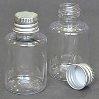 Бутылочка 30мл с алюминиевой крышкой