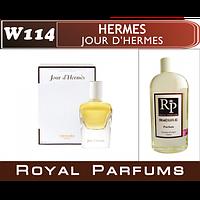 Духи на разлив Royal Parfums W-114 «Jour d'Hermes» от Hermes