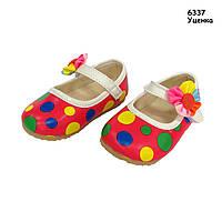 Туфлі в горошок для дівчинки. р. 16 (устілка 12 см)