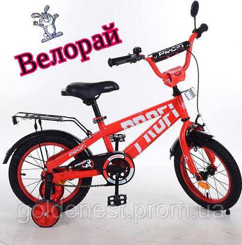 """Детский  двухколесный велосипед Profi 14""""  Flash 14Д. T14171 от 3 до 6 лет"""