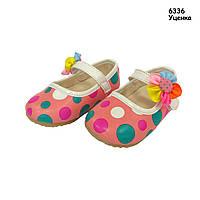 Туфлі в горошок для дівчинки. 16 (довжина по устілці 12 см)