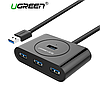 Ugreen Super Speed активный USB 3.0 hub на 4 порта