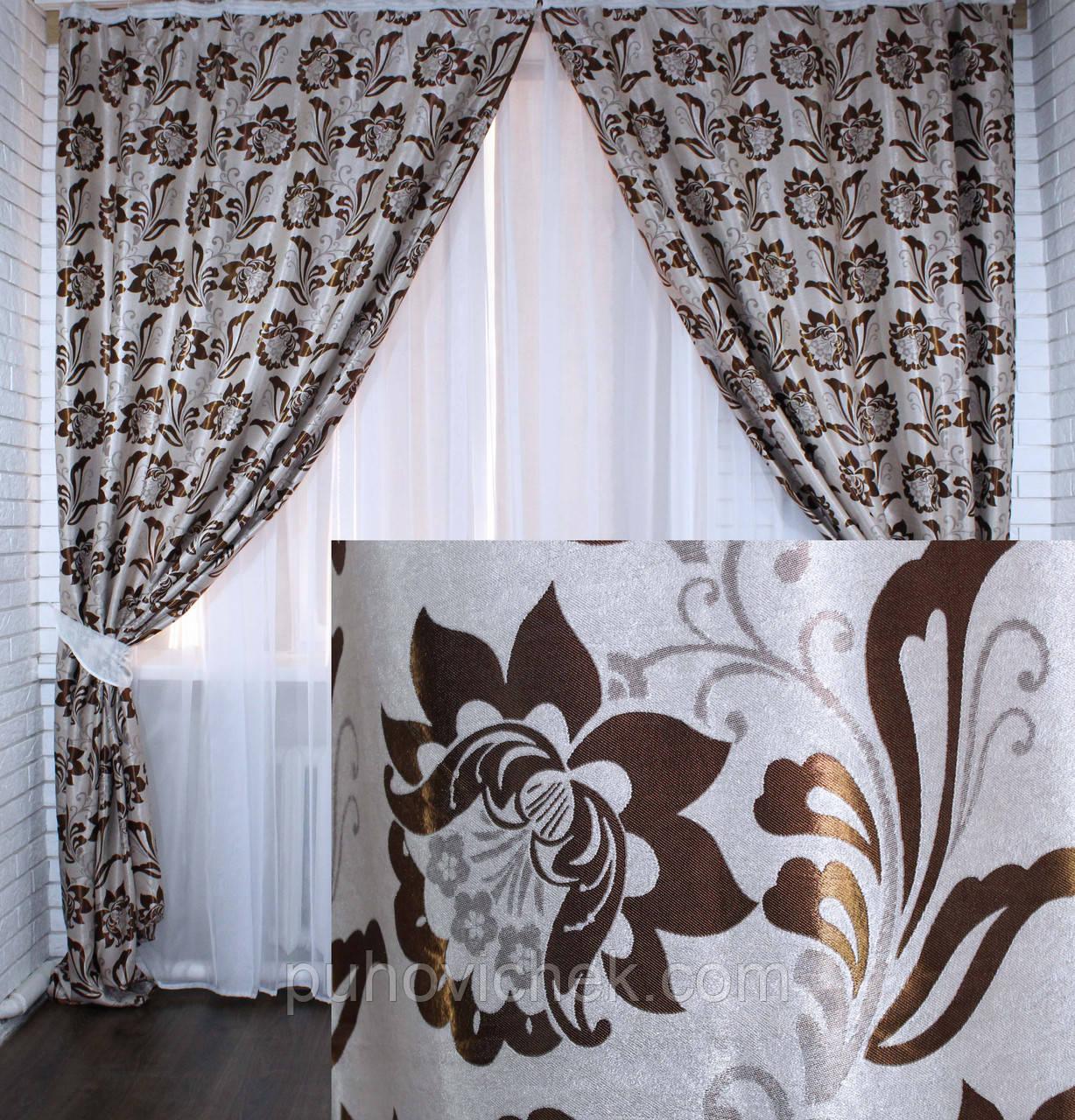 Готовые шторы для гостинной интернет магазин