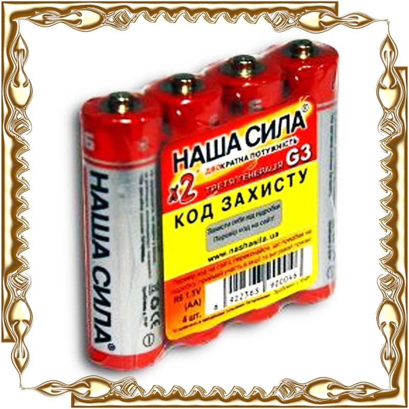 Батарейка Наша Сила R06 1.5V