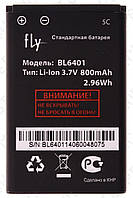 Аккумулятор Fly ds103d (BL6401) 800mah (альтернатива)