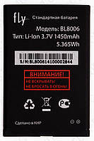 Аккумулятор Fly ds133 (BL8006) 1450mah (альтернатива)