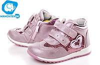 Детские ботинки р.21-26, ТМ Clibee P160