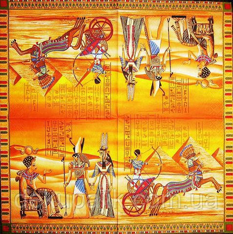 Редкая декупажная салфетка Египет и фараоны 3527