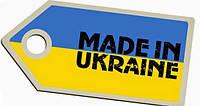 Ігри від українського видавця