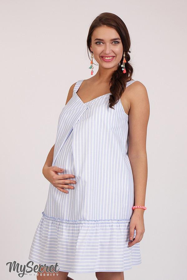 b519329dd749bb8 Стильный сарафан для беременных KIOTO, голубая полоска 1 - Интернет-магазин