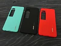 TPU чехол Smitt накладка бампер для Meizu Pro 7 (3 цвета)