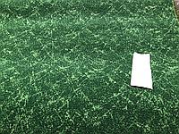 Ковролин зеленый 2м