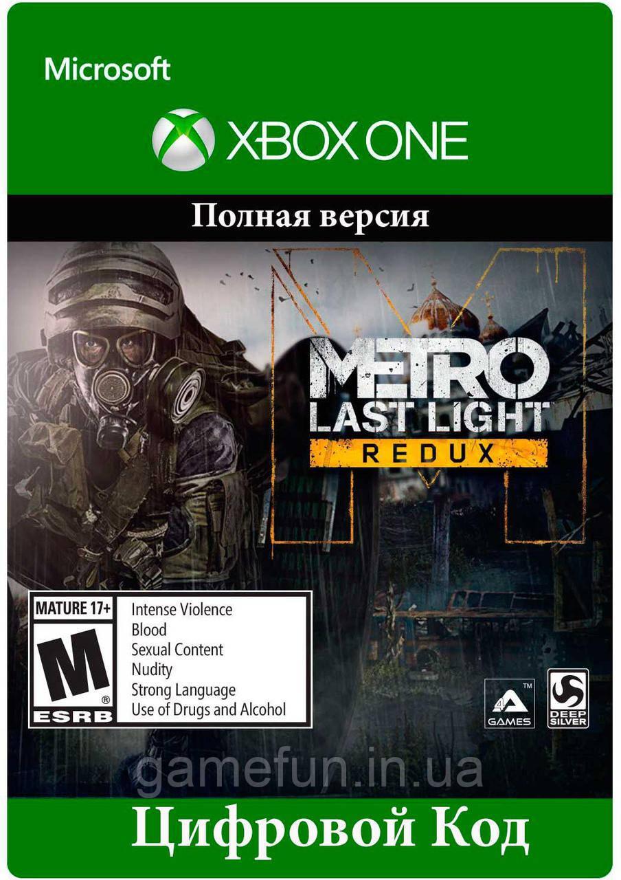 Metro: Last Light Redux Xbox one Русская Версия (Цифровой Код)