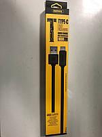 USB кабель Remax FULL SPEED RT-C1 1M Type-C USB 3.0