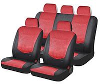 Авточехлы Hadar Rosen EXOTIC полный комплект на салон ✓ цвет: красный-черный