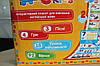 Плакат интерактивный 7031 ENG для изучения английского языка., фото 2