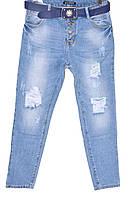 LDM  женские джинсы (28-33/6ед.) Весна 2018, фото 1