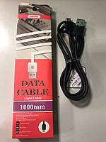 USB кабель Remax RC-006a 1M Type-C